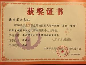 铜牌证书.jpg